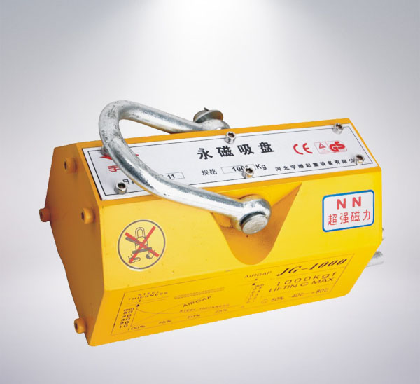 Permanent-Magnetic Lifter